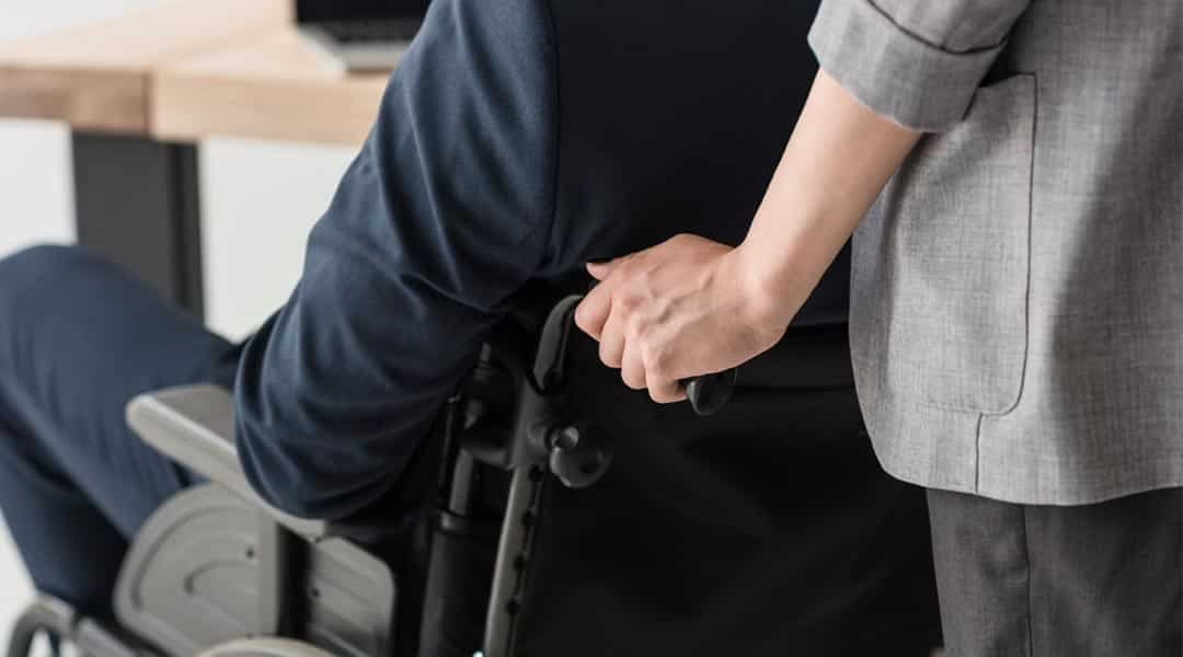 Disability Benefits Law